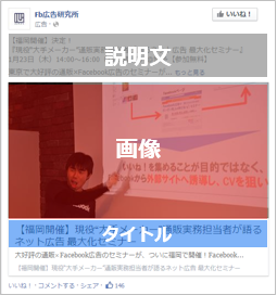 Facebook広告画像1