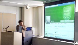 MarkeZineAcademy有料セミナーにて、弊社・岡弘が講演致しました。