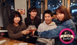 メンバーは全員20台前半?!ココラブルにビール界の風雲児「ビール女子」がやってきた!