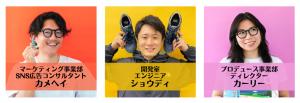 【ココラジオ】20新卒が1年振り返ってみた!